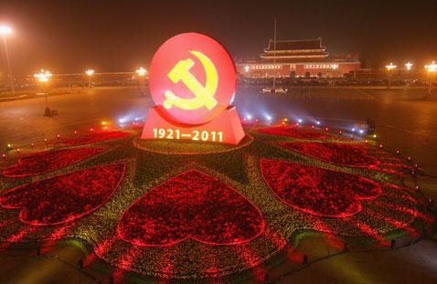 Cina-Partito-comunista-festeggia-con-un-multimiliardario